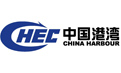 China Harbour Engineering Company