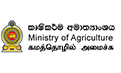 Agriculture Ministry Of Sri Lanka