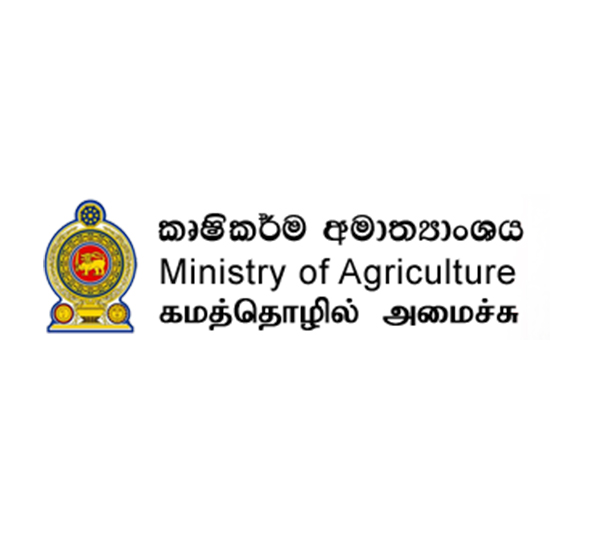 Agricultural Ministry of Sri Lanka