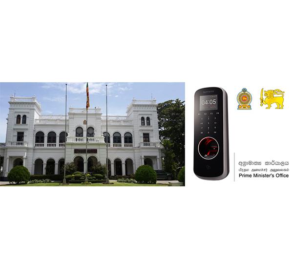Sri Lanka: Prime Minister's office