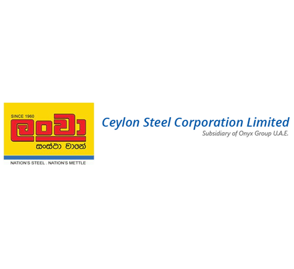 Ceylon Steel Corporation