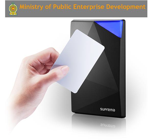 Ministry of Public Enterprise Development