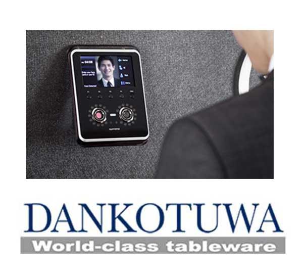 Dankotuwa Porcelain